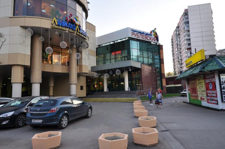 ГК «Риотэкс» выкупила у структуры владельца «Холдинг-центра» ТЦ «Рублевский»
