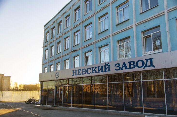 Setl Group взяла юридический контроль над Невским заводом