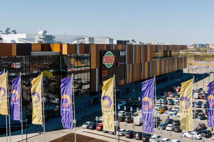 Многофункциональный комплекс«Саларьево» продадут на торгах В РАДе