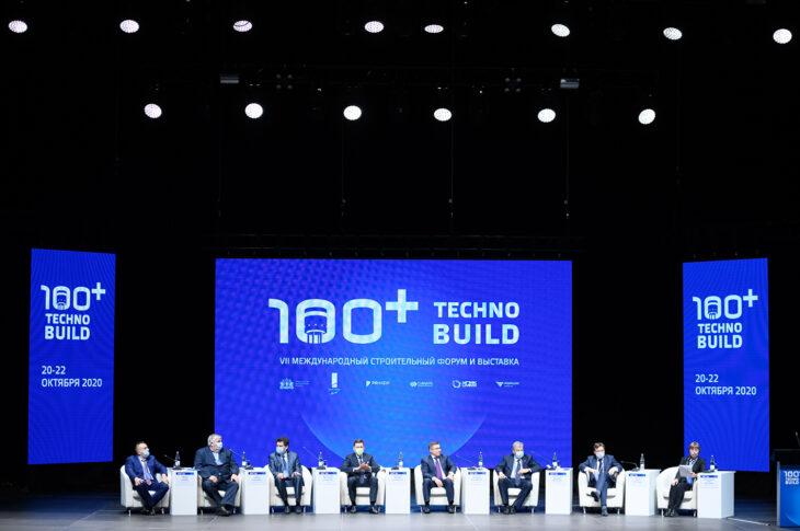 Марат Хусснулин и Ирек Файзуллин примут участие в 100+ TechnoBuild