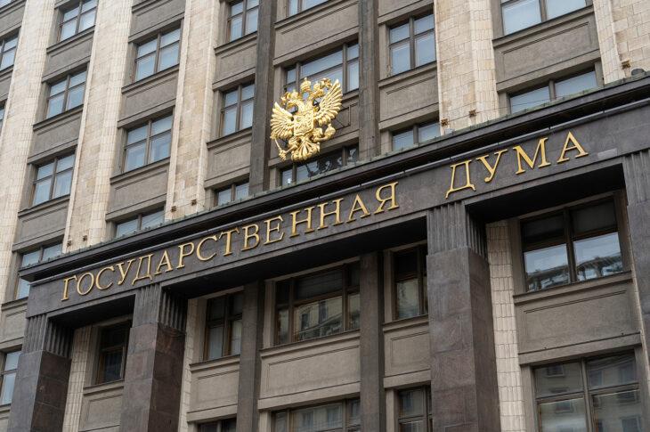 В Госдуму внесен проект о повышении кредитного качества ипотечных облигаций