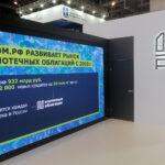 «Дом.рф» и «Металлинвестбанк» завершили размещение ипотечных облигаций на 3,1 млрд рублей