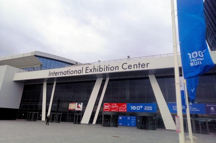 Международный форум и выставка 5-7 октября 2021, Екатеринбург