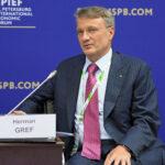 Герман Греф: Ипотека будет драйвером экономического роста