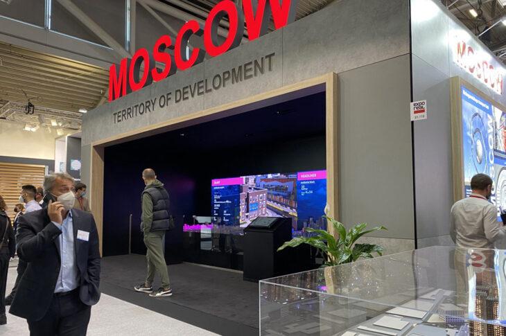 10 ключевых проектов Москвы представили на международной выставке Expo Real в Мюнхене