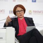 Эльвира Набиуллина: Риска «пузыря» на рынке ипотеки нет
