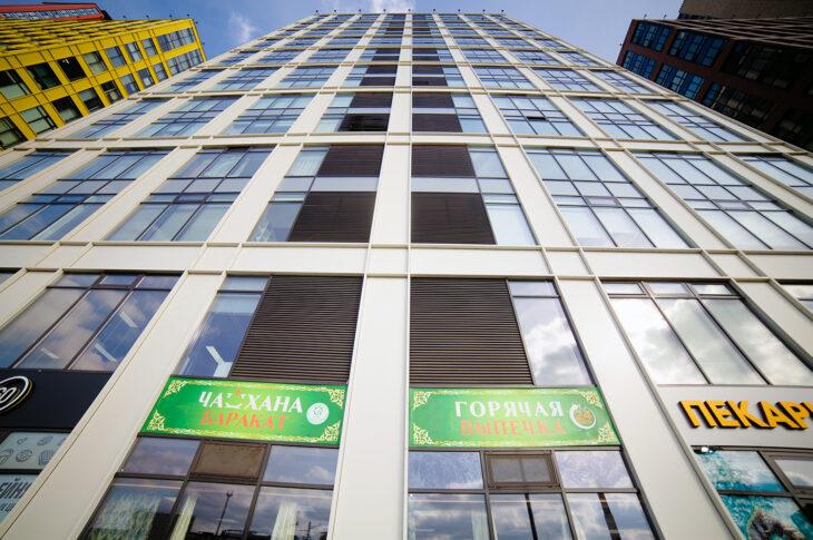 Рынок офисной недвижимости развивается быстрее прогноза