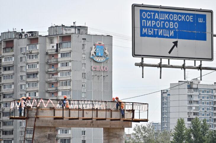 Реконструкция на пересечении МКАДА и Осташковского завершена почти наполовину