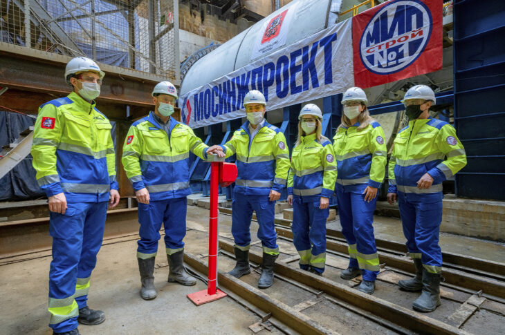 «Мосинжпроект» получил международные сертификаты