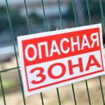 Сергей Собянин отменил строительство магазина на Шоссейной улице