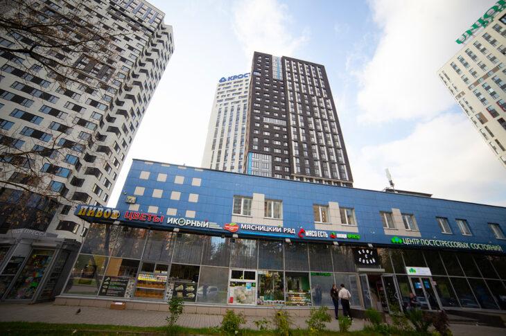 Выделены четыре тренда развития рынка жилой недвижимости на 10 лет