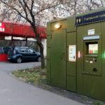 На общественные туалеты в Москве потратят 400 млн рублей