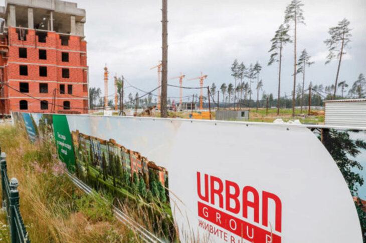 Новым конкурсным управляющим у компании Urban Group стал Сергей Тулинов