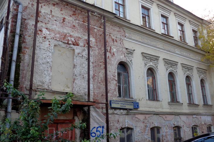 Минстрой разрешил проживание в «ограниченно годном» жилье